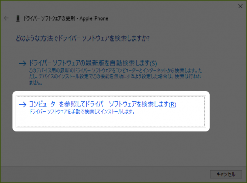 windows10-itunes-04