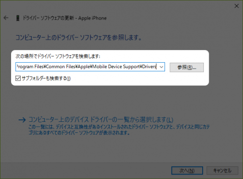 windows10-itunes-05